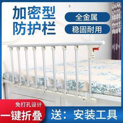 44312/防掉床栏杆床边围栏铝合金1.8米大床护栏老人起床扶手可折叠通用