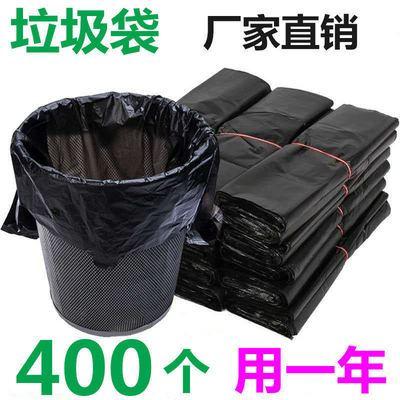 【厂家批发】家用厨房垃圾袋加厚手提式黑色背心厨房一次性塑料袋