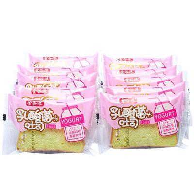 紫米黑米夹心吐司面包片乳酸菌奶酪黑麦早餐整箱1/2/4斤蛋糕甜点