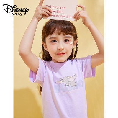 迪士尼男童短袖T恤纯棉儿童宽松童装白色上衣半袖男女童夏款打底