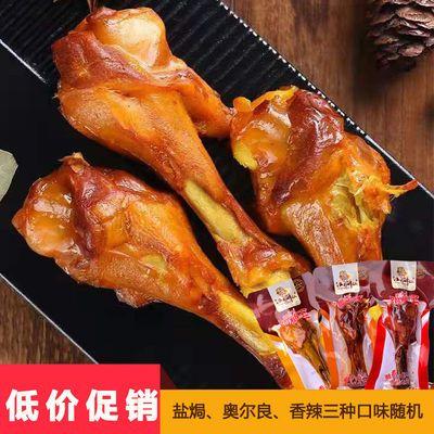 卤味特产香辣小腿王香辣鸭腿鸭翅根30gX10盐焗鸭腿