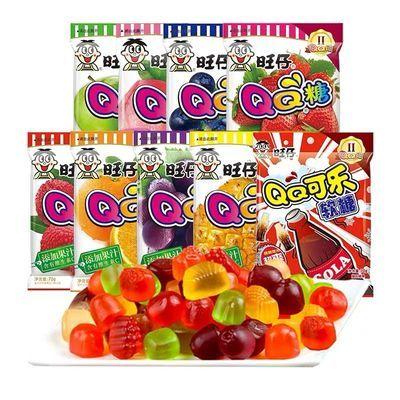 旺仔QQ糖70g*5袋 多种口味 休闲小零食可乐糖 qq糖草莓软糖 推