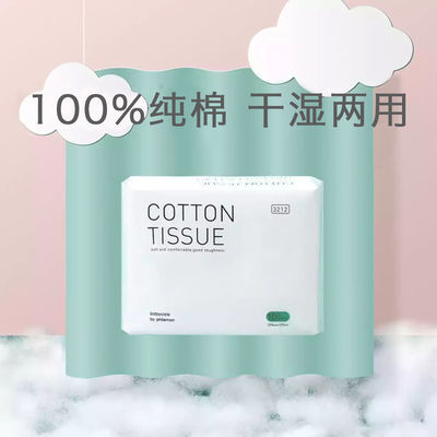 57521/BABYCARE婴儿棉柔巾宝宝加厚干湿两用非湿纸巾新生儿100抽*6包