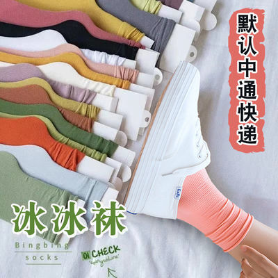 袜子夏天薄款中筒袜春夏季长袜堆堆袜女ins潮日韩冰冰袜