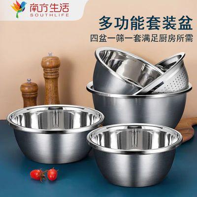 不锈钢盆家用厨房洗菜盆沥水篮打蛋盆和面盆漏盆汤盆子餐饮具锅具