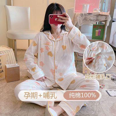 39371/月子服夏季薄款吸汗纯棉产后孕妇睡衣夏装月子哺乳睡衣两件套7六