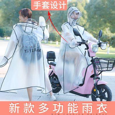 28664/加大可遮脚面罩手套款摩托车电动车自行车单人雨衣雨披全身防暴雨