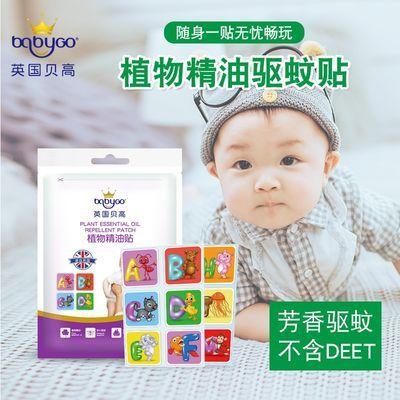 广州市热卖夏季驱蚊贴儿童卡通无纺布皮革户外防蚊贴婴幼儿精油贴