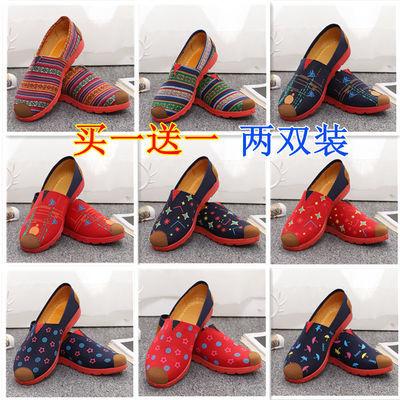 11745/【买一送一/2双装】老北京布鞋女一脚蹬软底百搭平底帆布鞋妈妈鞋