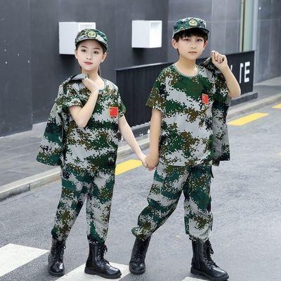 75895/儿童迷彩服套装男女童幼儿园小学生军训夏令营拓展作训迷彩服春秋
