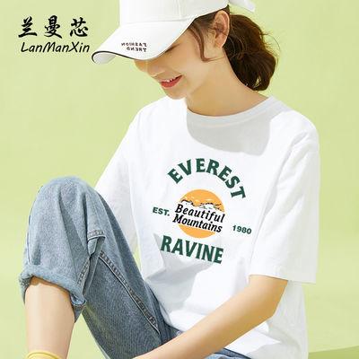 9096/兰曼芯2021新款白色短袖t恤女夏印花半袖体恤韩版百搭上衣打底衫