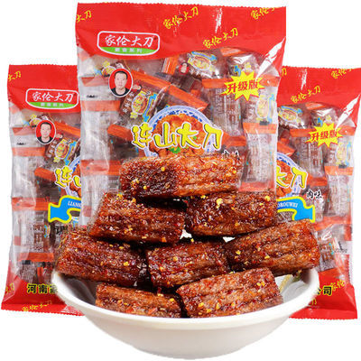【工厂特价】辣条批发大刀肉麻辣网红零食超辣儿时辣片面筋大礼包
