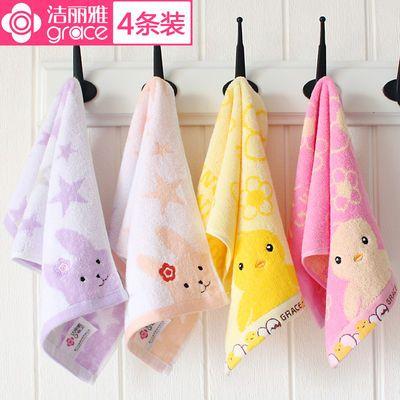 4条 洁丽雅儿童小毛巾纯棉全棉宝宝洗澡专用洗脸软吸水家用长方形