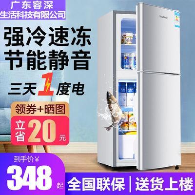 78705/容深电冰箱家用小型双门租房大容量冷藏冷冻三门静音省电特价节能