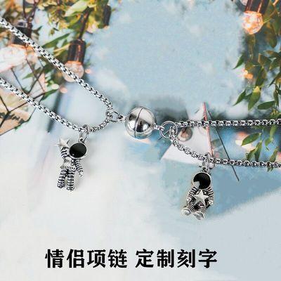 情侣磁吸项链太空人一对男女学生简约锁骨链相吸拼接闺蜜刻字礼物