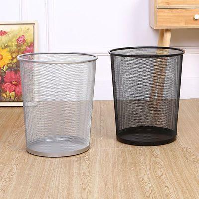 73073/加厚防锈铁网垃圾桶家用金属垃圾篓办公室铁丝网废纸篓卫生间无盖