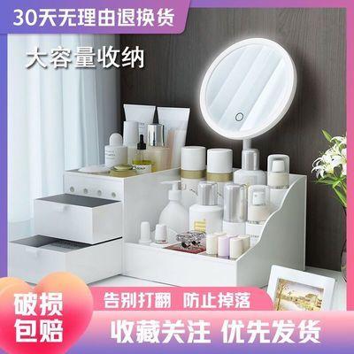 35271/网红学生化妆品抽屉式护肤品收纳盒桌面家用整理梳妆台置物架