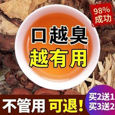 39622/【买2送1】草本三清茶口臭茶清火茶口苦口干口气茶理肠胃调理舒茶