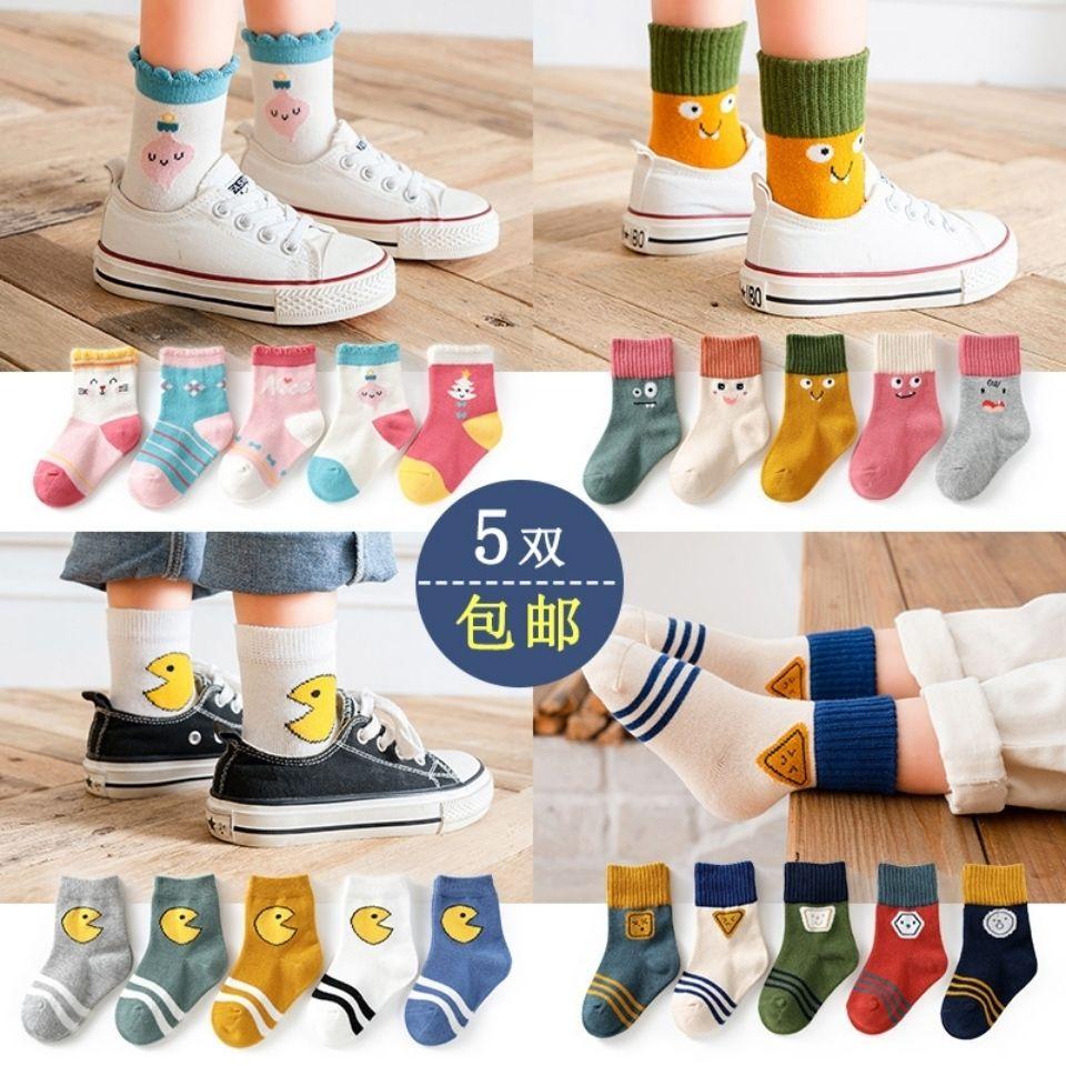 【5双包邮】儿童袜子秋冬中筒男童女童卡通童袜宝宝袜子春秋棉袜