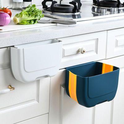 75746/厨房折叠垃圾桶家用橱柜门挂式厨余干湿分类车载客厅卫生间收纳