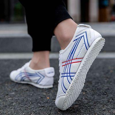 72391/老虎鞋皮鞋网鞋女透气男士夏季运动鞋2021新款情侣鞋小白鞋网面