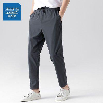真维斯休闲裤男士2021宽松百搭潮流运动裤ins新款时尚学生裤子男