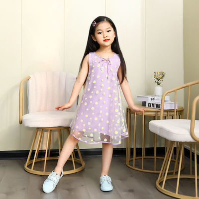 小女孩新款裙夏装小仙女连衣裙女童时尚网纱裙5岁8岁公主裙洋气