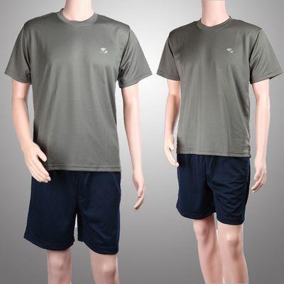 54251/正品体能训练服 半袖短裤套装 圆领汗衫T恤训练体能服