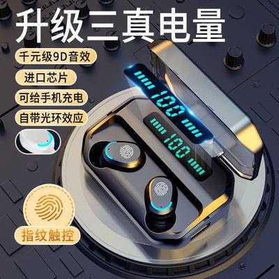 33403/无线蓝牙耳机双耳迷你入耳塞头戴式运动OPPOvivo华为苹果安卓通用