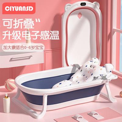33601/婴儿洗澡盆宝宝儿童沐浴洗澡桶折叠浴盆家用新生儿坐躺两用沐浴盆