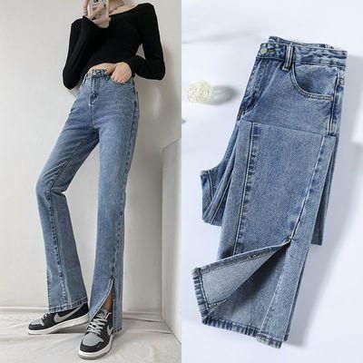 绰鲜高腰开叉牛仔裤女2021年春季新款复古高个子显高显瘦拖地长裤