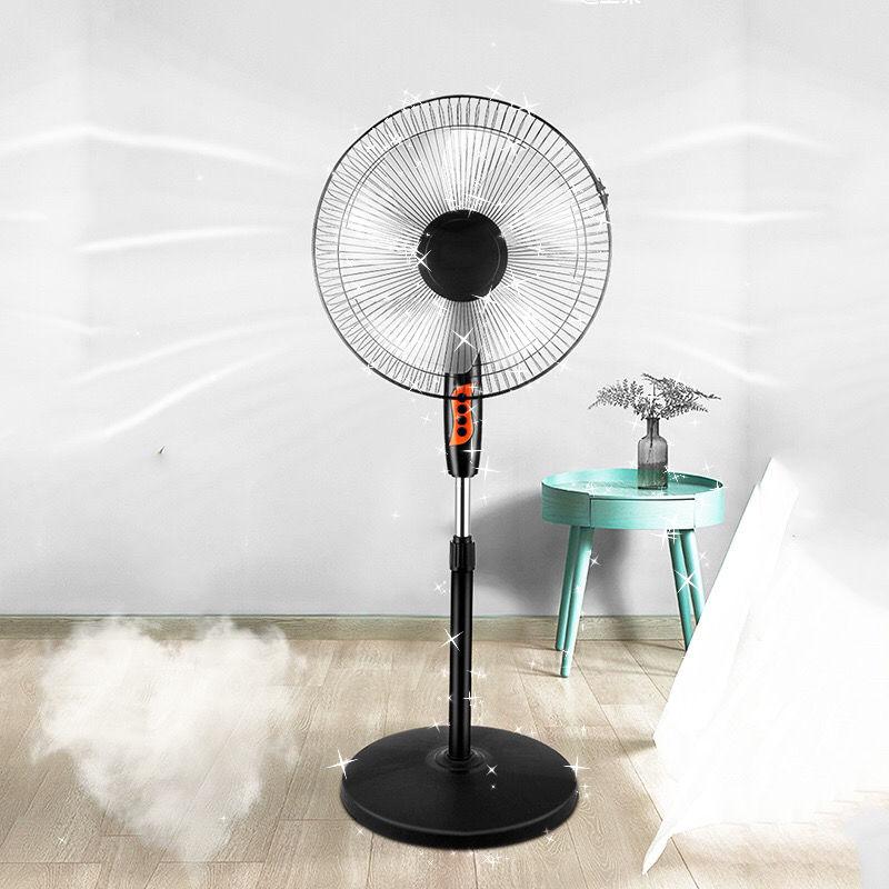 厂家直销落地扇家用电风扇16寸三档静音定时摇头节能礼品风扇