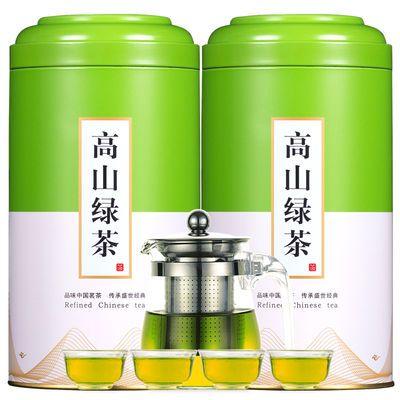 【送一壶四杯】绿茶2021新茶浓香型茶叶高级高山云雾绿茶250g500g