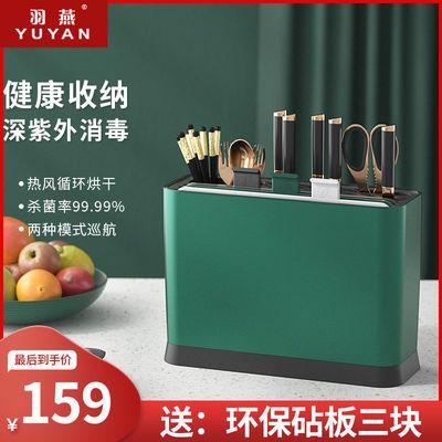 78658/羽燕砧板刀具消毒筷子紫外线家用小型菜板刀具消毒器刀架烘干筷子