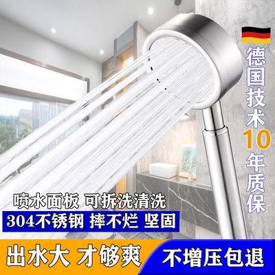 22932/304不锈钢花洒喷头超强增压出水家用洗澡热水器高压淋浴花洒套装