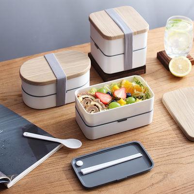 日式便当盒保温饭盒双层便携学生上班族餐盒分隔型分格微波炉加热