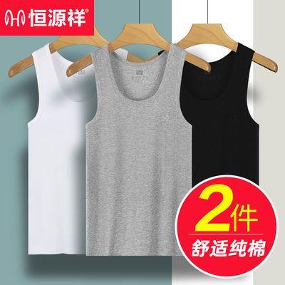 16223/恒源祥男士背心100%纯棉运动男式无袖白色汗衫跨栏打底工字背心
