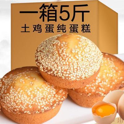 新鲜无水芝麻鸡蛋糕老式脆皮蛋糕点纯手工营养早餐零食批发
