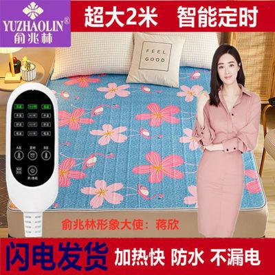 俞兆林电热毯双人1.8电褥子双控2米加大三人家用学生宿舍0.7m防水