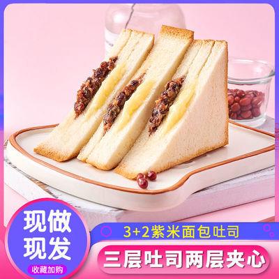 3+2紫米面包整箱奶酪黑米夹心吐司早餐速食懒人充饥宿舍零食小吃
