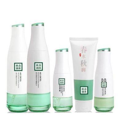 学生孕妇可用草本植物护肤品套装女美白补水保湿淡斑化妆品水乳