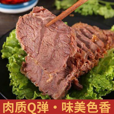 五香熟牛肉酱卤黄牛肉250克健康食品美食纯肉熟食下酒菜