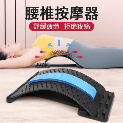 93224/腰椎舒缓器腰部拉伸展按摩器瑜伽辅助工具用品颈椎腰背托开背神器
