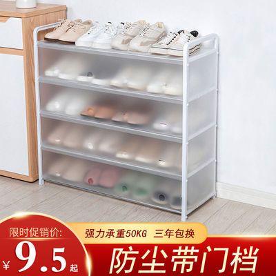 72677/简易鞋架子经济型宿舍鞋柜家用放小门口多层防尘收纳神器室内好看