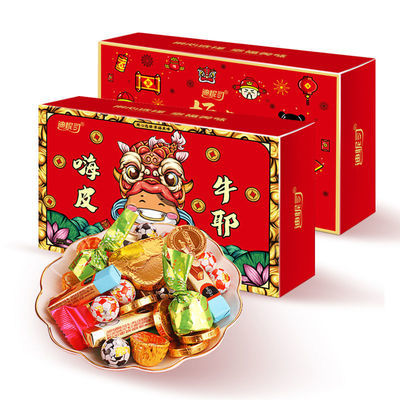 迪怩司巧克力散装金币金条牛奶味夹心朱古力糖果礼盒装