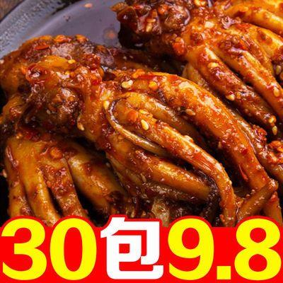 纯鱿鱼零食小吃 休闲食品批发即食海鲜熟食 好吃的麻辣铁板鱿鱼须