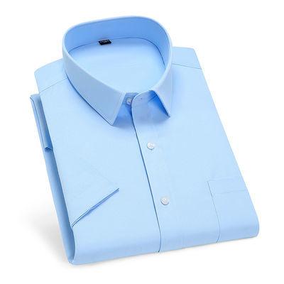 35268/凡客正品新品短袖衬衫男夏商务百搭白色衬衫正装男上衣衬衣