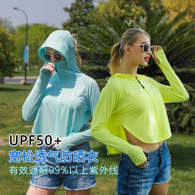 2021夏季新款冰丝防晒衣女骑车防紫外线薄款大码外套女防晒服透气