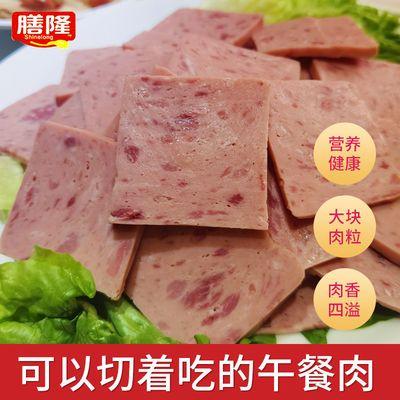 午餐肉罐头火腿军工肉类熟食火锅露营用粮198g 厂家批发罐头 整箱