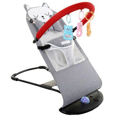 60093/哄娃神器哄宝宝睡觉神器摇摇椅躺椅玩具儿童折叠款可调档均码